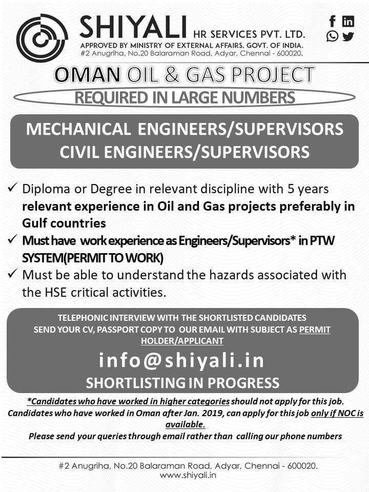 Job vacancies for Oman – Oil and Gas Project , Large vacancies