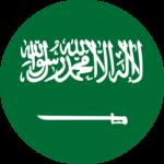 Gulf Jobs - Saudi Arabia