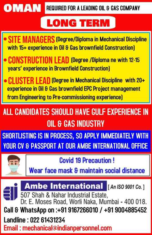 Abroad Times Today - All India Gulf job vacancies