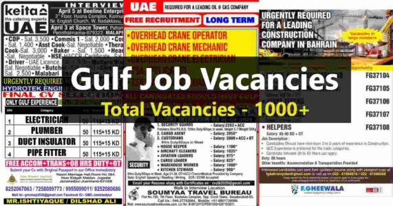Abroad Times Today – All India Gulf job vacancies