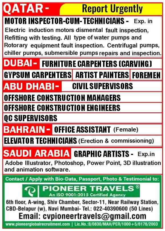 Assignment Abroad times today | Latest Gulf jobs - 2000+ vacancies
