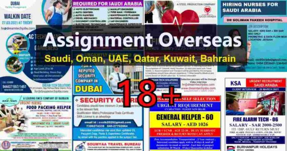 Assignment Overseas – Latest Gulf job Interviews in India