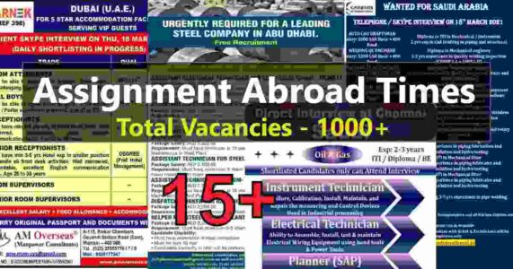 Assignment Abroad Jobs – 1000+ Gulf job vacancies in India