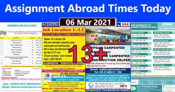 Assignment Abroad Jobs | Latest Gulf job vacancies – 1100+ seats