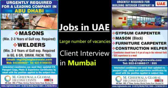 Gulf Jobs – Vacancies for Interior design and Building construction co. in UAE