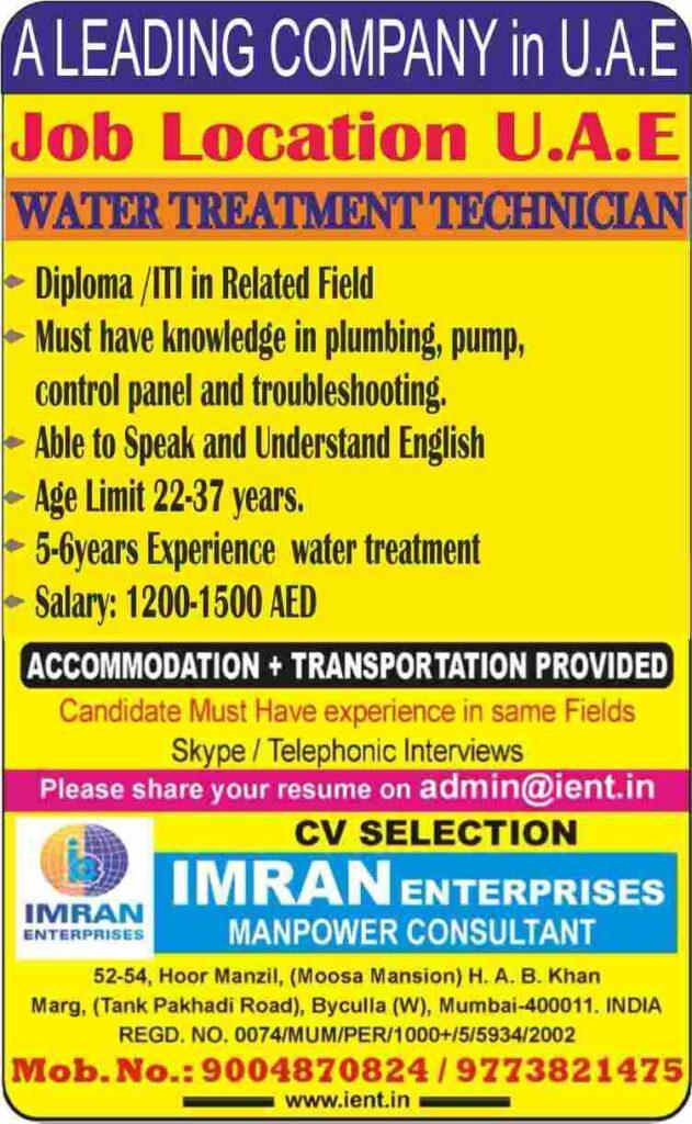 Assignment Abroad Jobs | Latest Gulf job vacancies - 1100+ seats