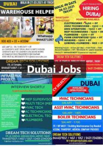 Gulf jobs – Latest job vacancies in Dubai for various positions