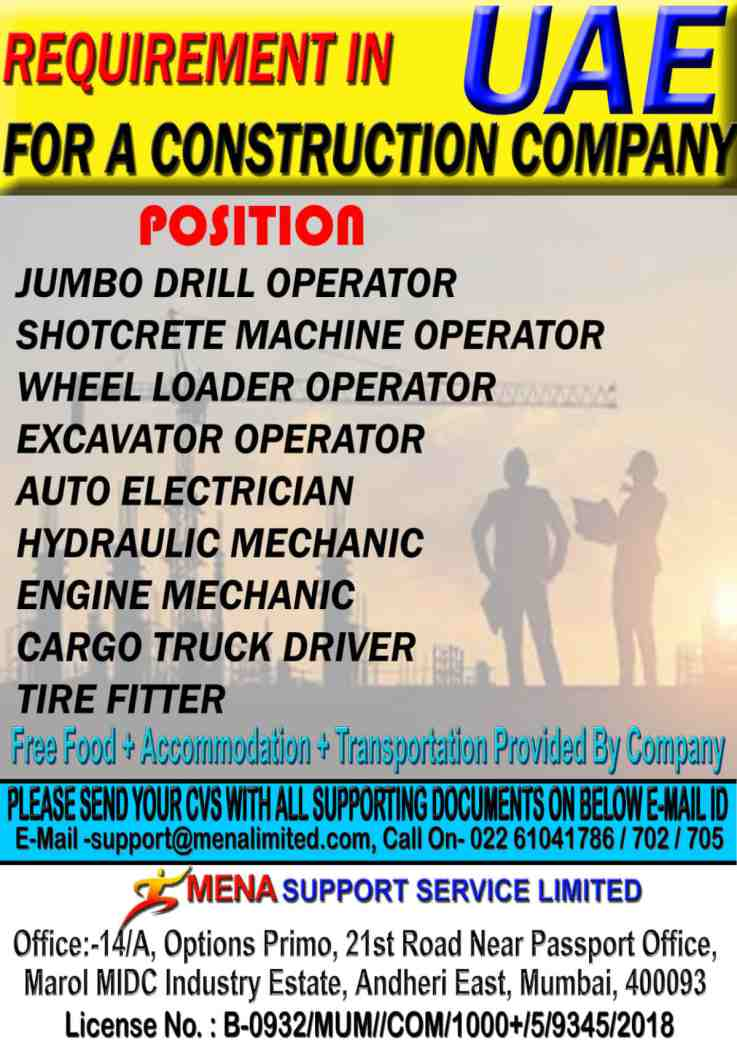 Abroad jobs – Large job vacancies for a construction company in UAE