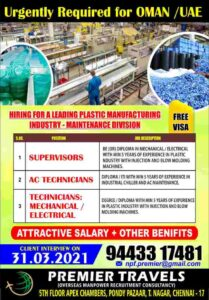 Abroad jobs | Plastic Manufacturing Industry UAE & Oman – BE/Diploma/ITI