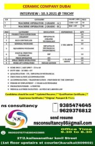 Dubai jobs | RAK Ceramic company ITI/Diploma candidates – 125+ seats
