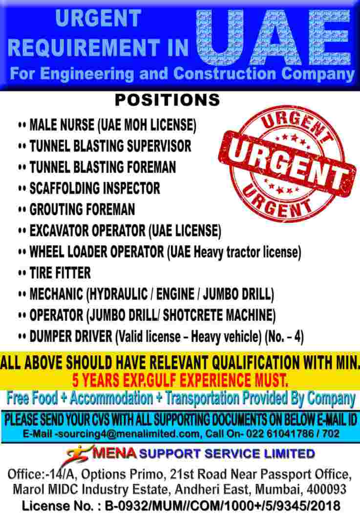Gulf job vacancy –  A leading Engineering and Construction company in UAE