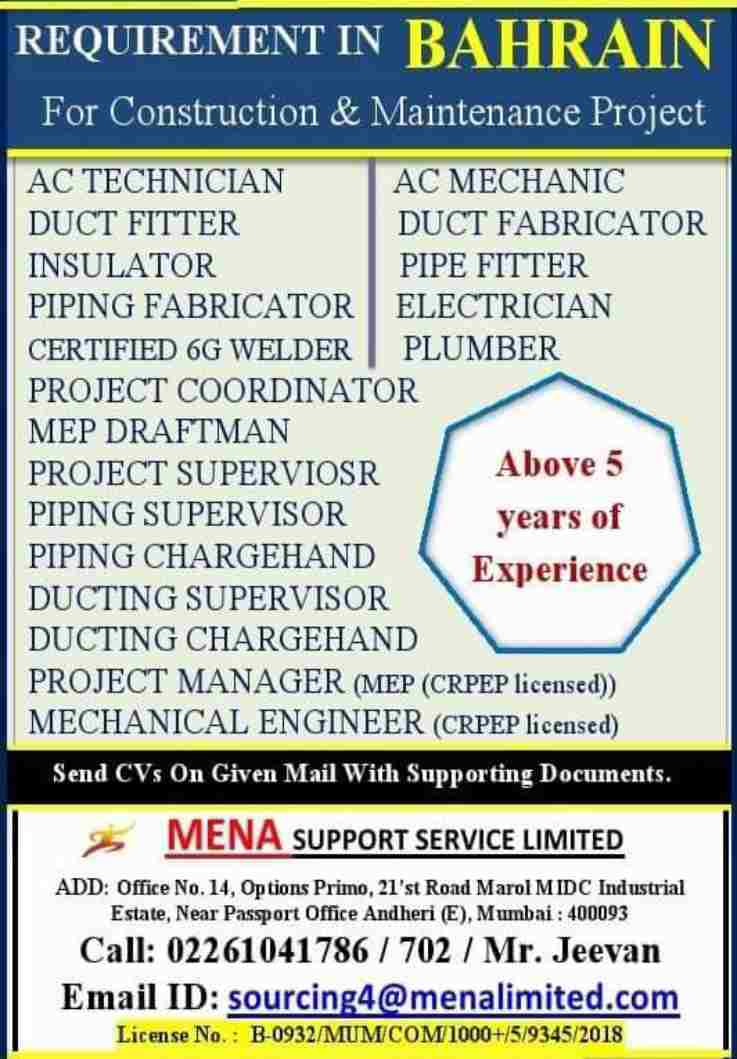 Gulf jobs – Large vacancies in Bahrain for construction and maintenance projects