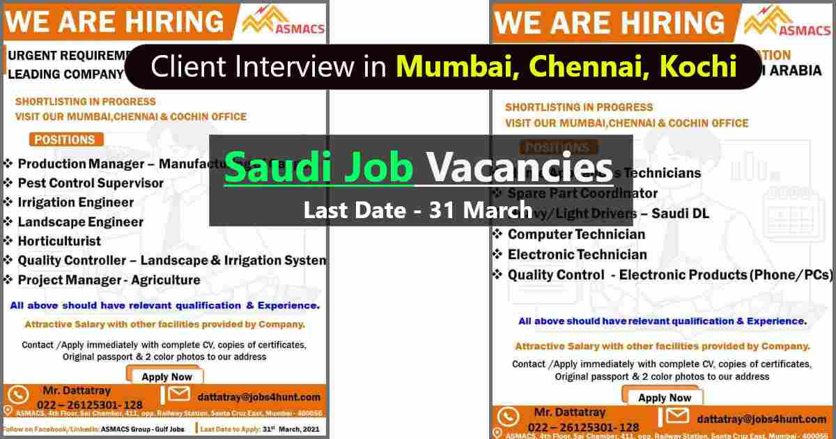 Gulf jobs – Large job vacancies for a leading Electronic co. in Saudi Arabia