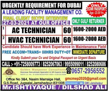 Gulf jobs | Leading facility management company in Dubai – Qty 120