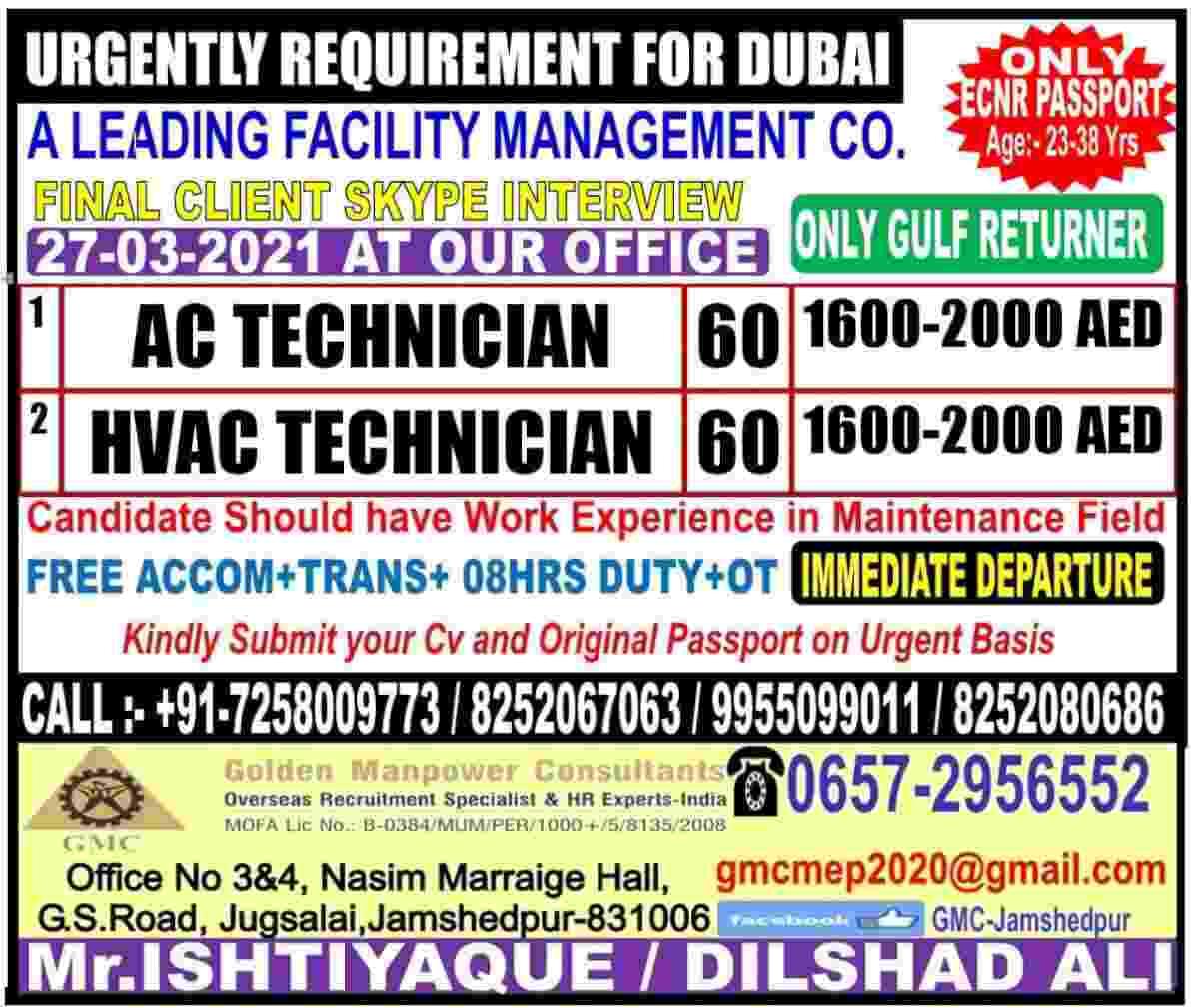 Gulf jobs | Leading facility management company in Dubai – Qty 120
