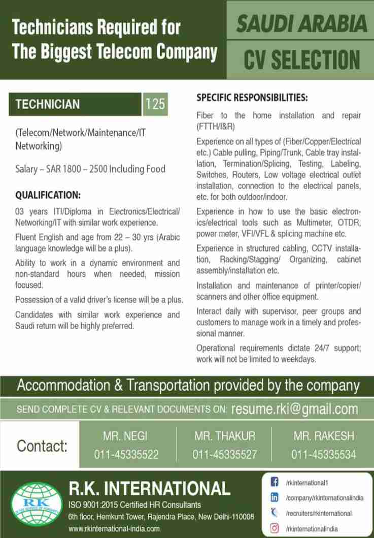 Gulf jobs – 125+ job vacancies for technicians in Saudi Arabia