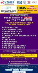 Gulf Jobs – Free recruitment for Special technical services LLC – Oman
