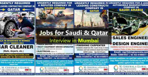 Gulf jobs | Job vacancies for Saudi Arabia and Qatar – Interview in Mumbai