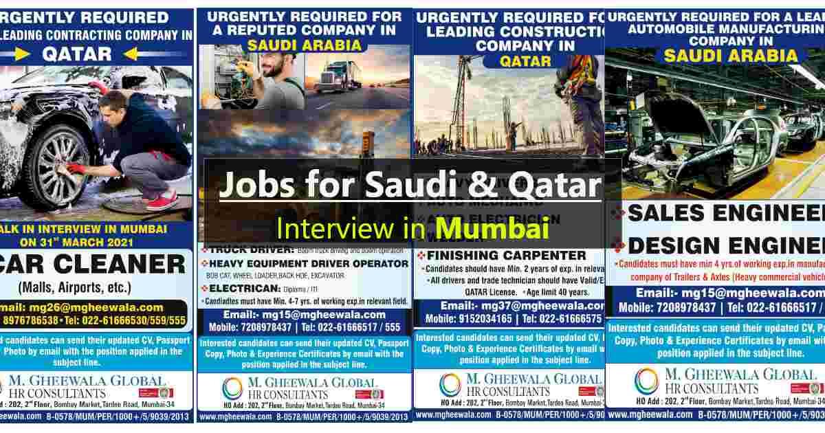 Gulf jobs   Job vacancies for Saudi Arabia and Qatar – Interview in Mumbai
