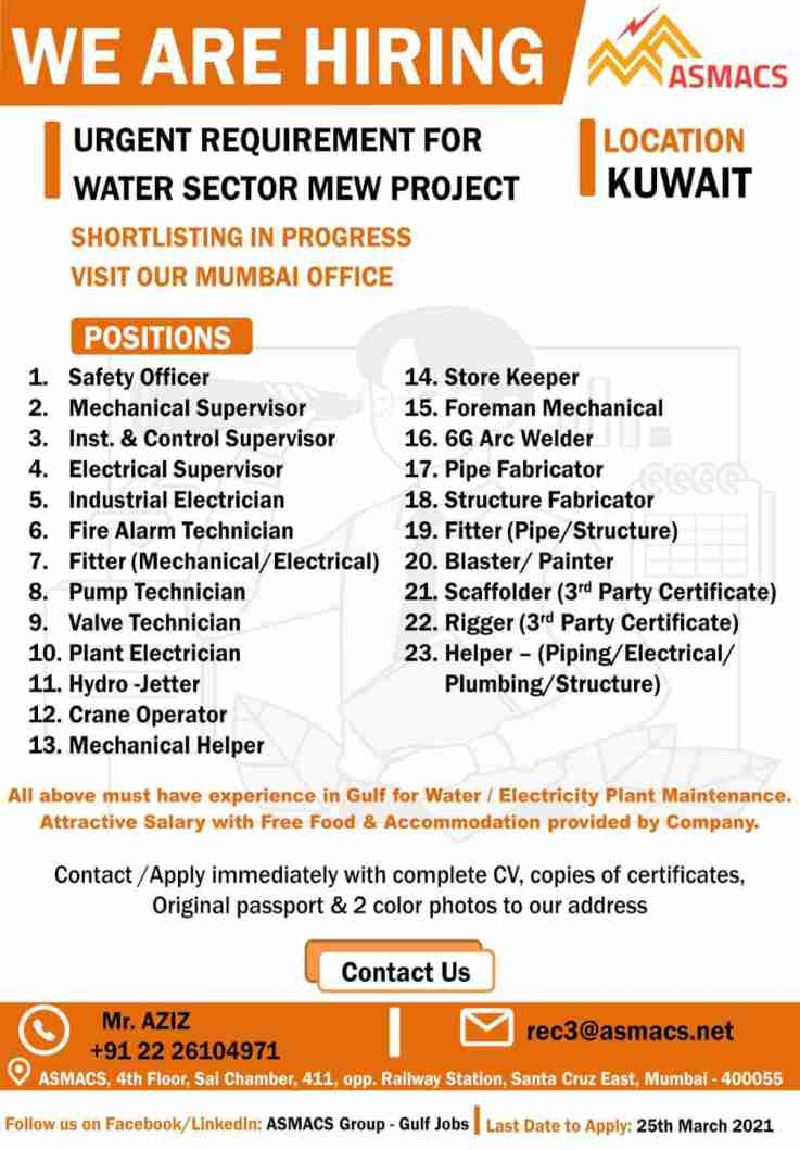 Gulf jobs Kuwait | Water electricity power plant project – Last date 25 March
