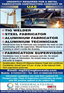 Gulf jobs | Metal fabrication co. in UAE – 10th/ITI/Diploma candidates can apply