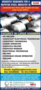 Gulf jobs – Large job vacancies for a leading steel company in UAE