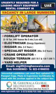 Gulf jobs today | Heavy equipment rental co. in UAE – Large number of vacancies