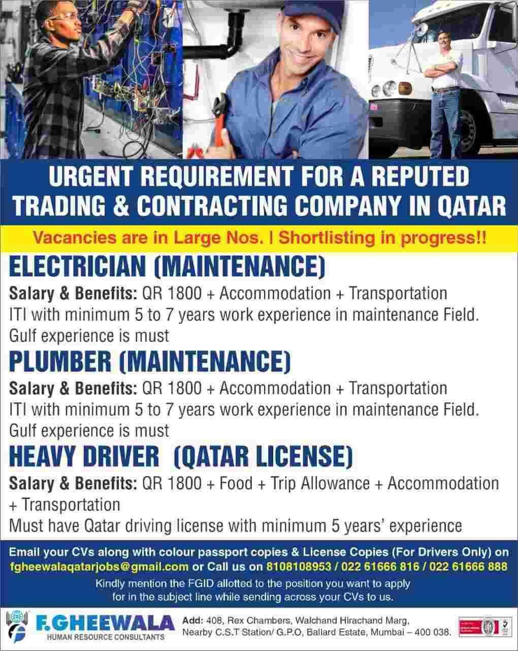 Qatar jobs – Job vacancy for Reputed Trading & Contracting Company in Qatar
