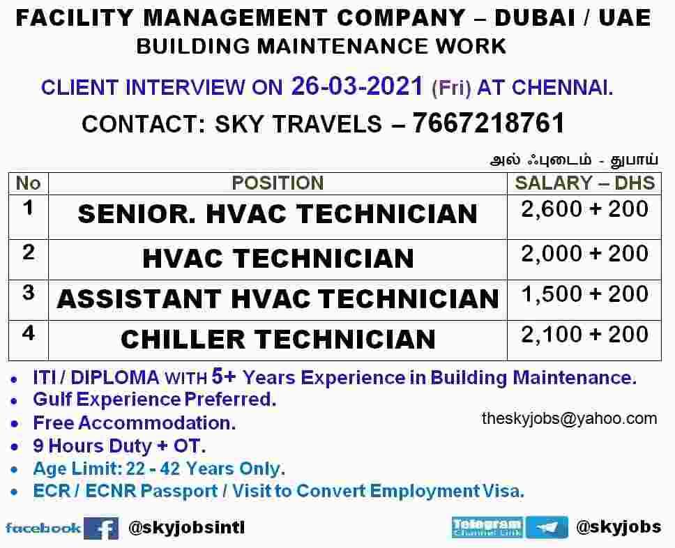 UAE job vacancy - Dubai/UAE