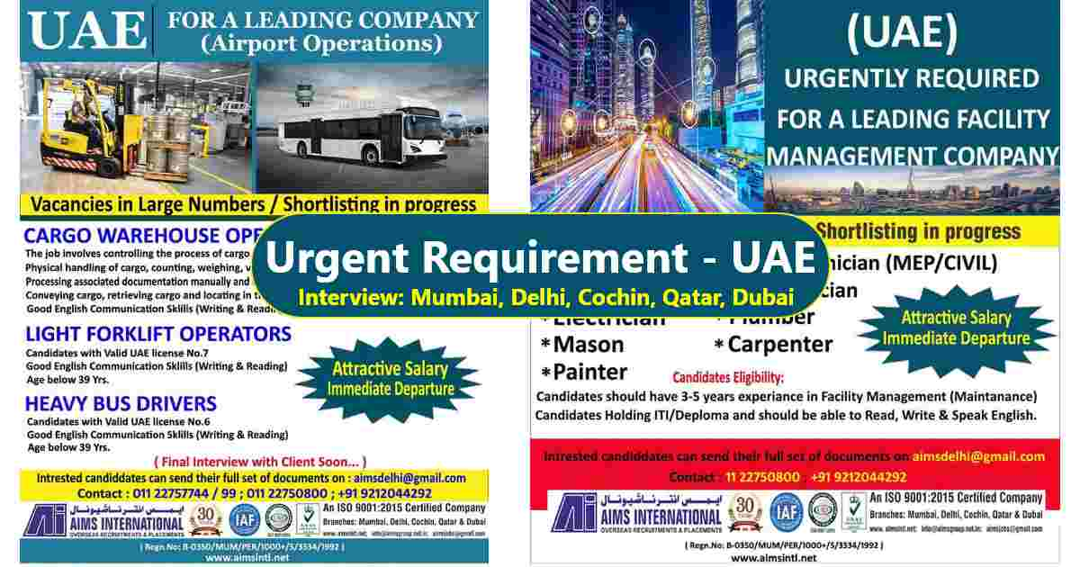 AIMS International Mumbai – Requirement in UAE for Airports & Facility management