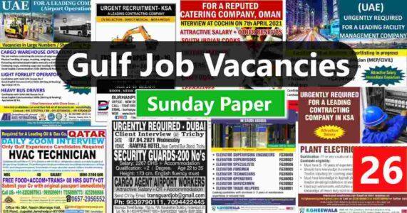 Gulf Employment News | Latest Gulf job vacancies – 1200+ Seats