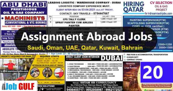 Gulf jobs in Mumbai newspaper – Assignment Abroad jobs