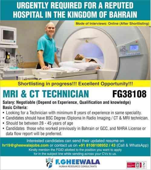 GCC Walkins | Latest Gulf job vacancies - 1000+ jobs