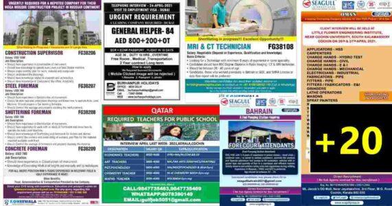 GCC Walkins   Latest Gulf job vacancies – 1000+ jobs