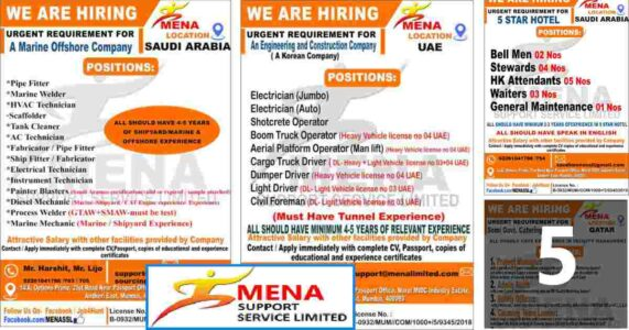 Gulf Jobs – A large number of job vacancies for Qatar, UAE, and Saudi Arabia