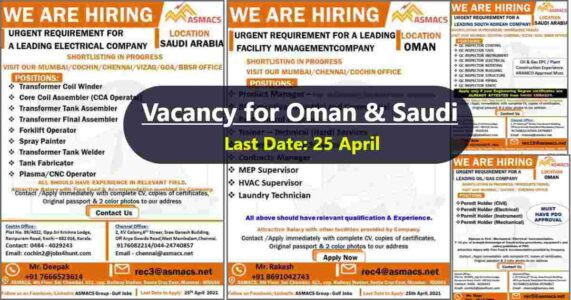 Gulf Jobs – Hiring for the leading companies in Saudi Arabia & Oman