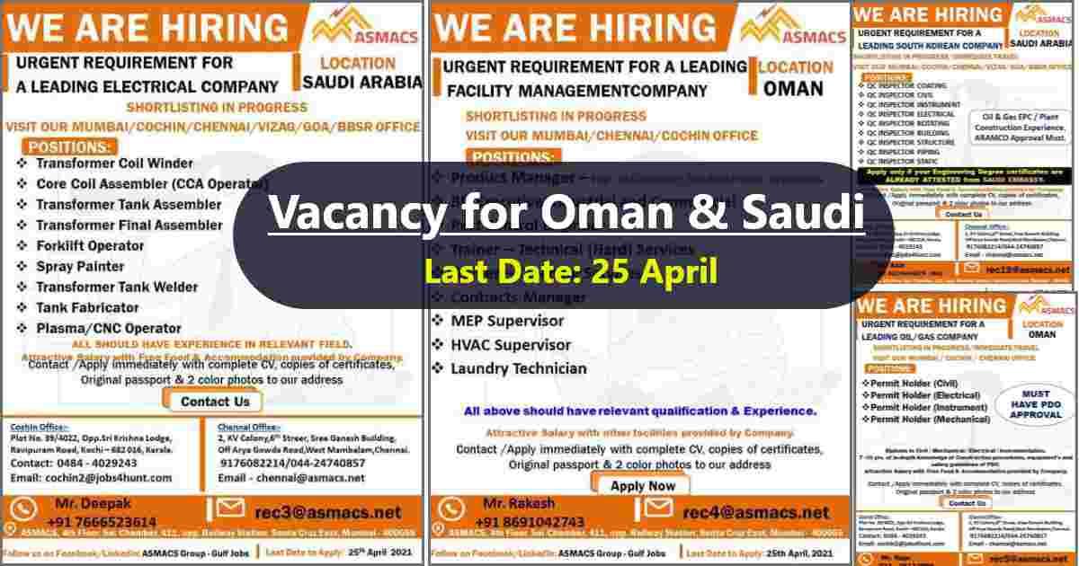 Gulf Jobs – Hiring for the leading companies in Saudi Arabia & Oman