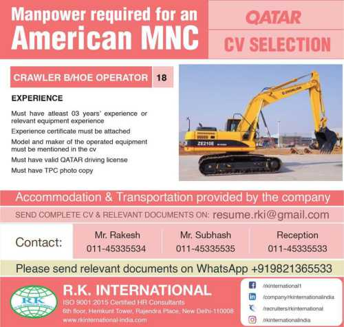 Gulf jobs - Drivers and Operators required for American MNC Co. in Qatar