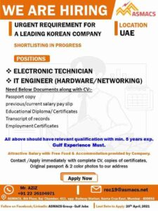 Gulf jobs – Urgent Requirements of Electronic Technician & IT Engineer for UAE