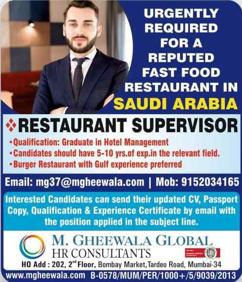 Hiring for Restaurant Supervisor in Saudi Arabia
