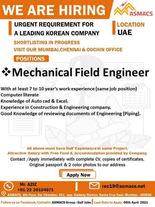 Gulf jobs - Latest job vacancies in UAE