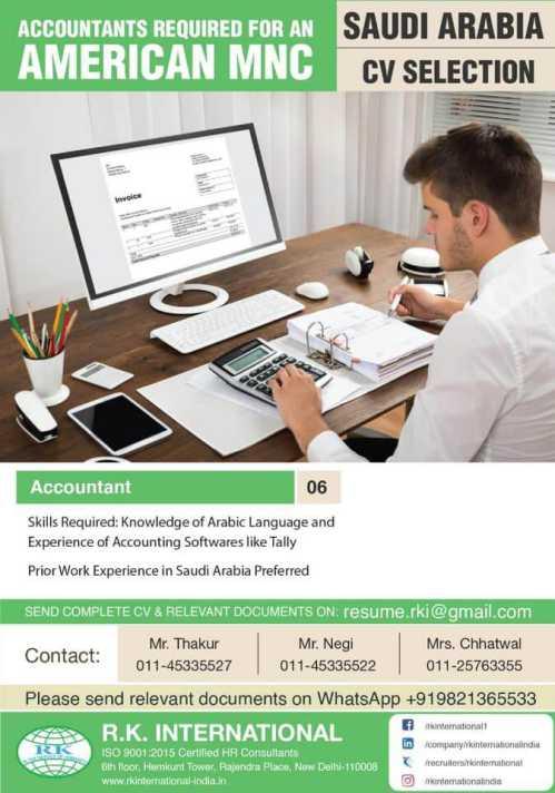 Hiring of Accountants for an American MNC - Saudi Arabia