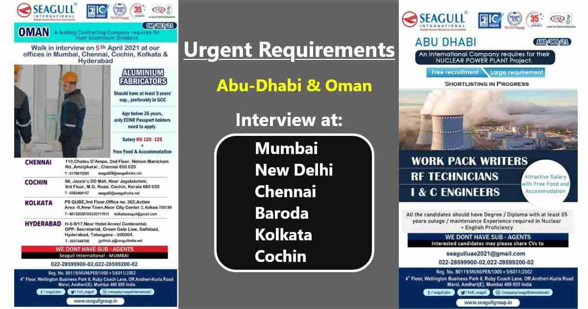 Urgent Requirements – Large job vacancies for Oman & Abu-Dhabi