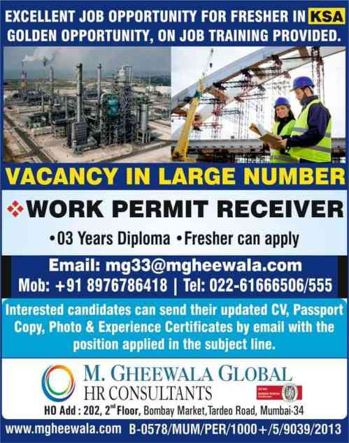 Assignment Abroad Jobs – Latest job vacancies for Gulf countries