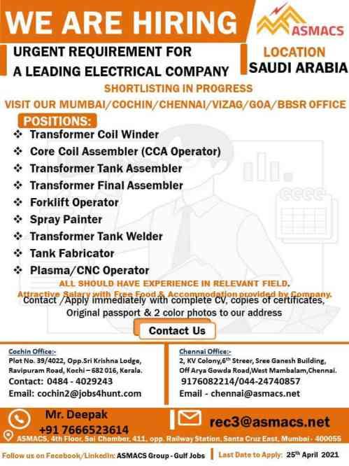 Gulf Jobs - Hiring for the leading companies in Saudi Arabia & Oman