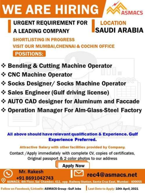 Job vacancies for a leading Company - Saudi Arabia