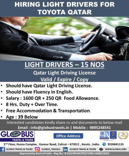 Job vacancy for Light Driver in Qatar