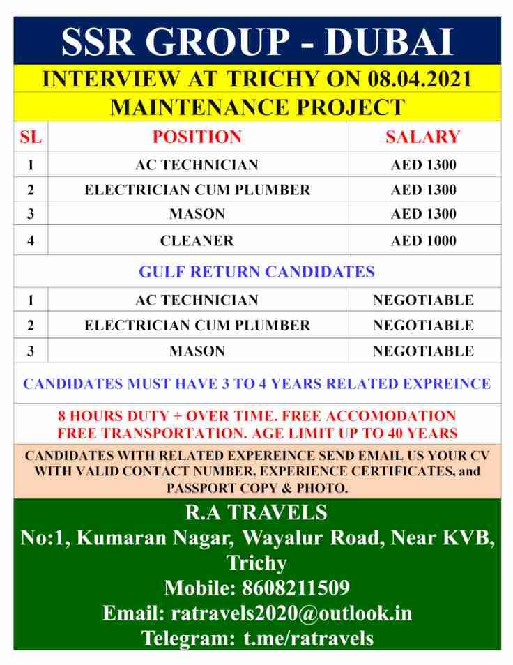 Overseas employment news – SSR Group maintenance project in Dubai