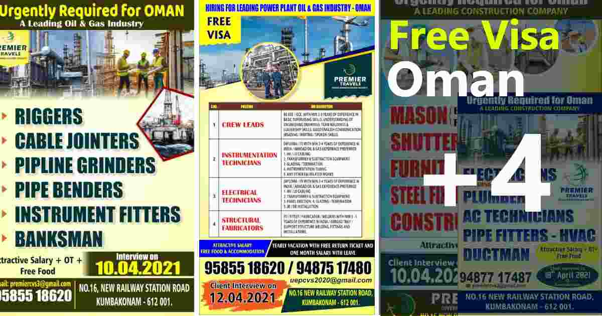 Jobs in Oman – Large number of vacancies for Oil & Gas/Construction co.