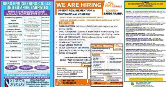 Overseas Jobs – 200+ Job vacancies for Saudi Arabia, UAE, and Kuwait
